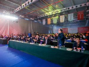Das Auditorium der Konferenz